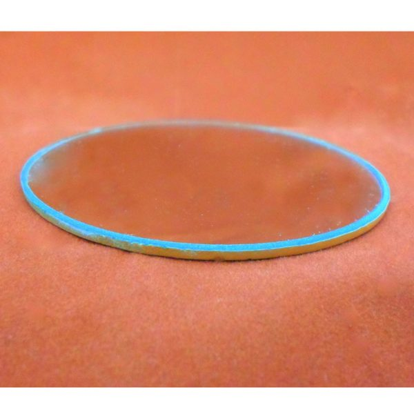 Convex Mirror 75MM Diameter